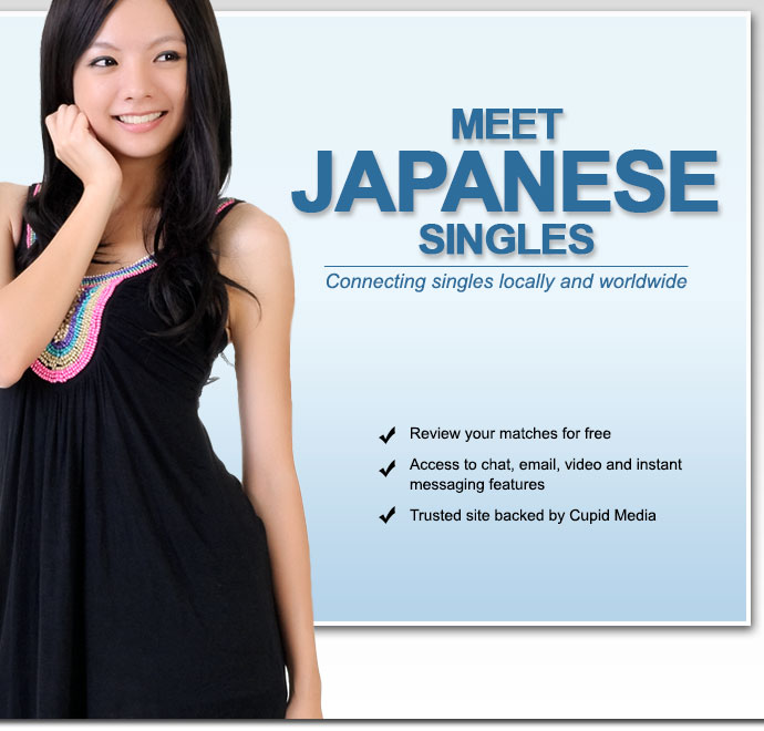 Japanese dating, personals and singles