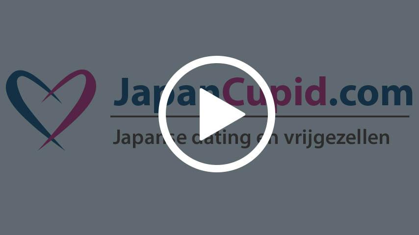 Japanse dating, contactadvertenties en alleenstaanden