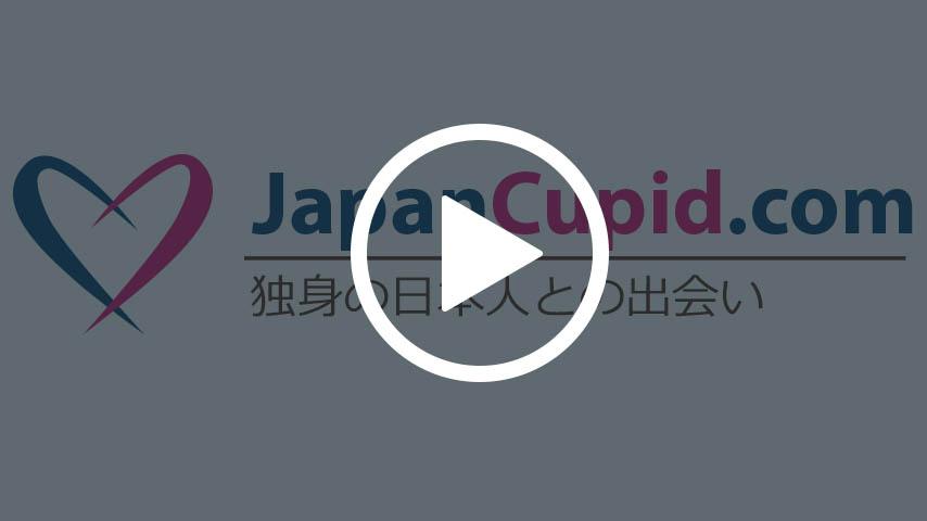 日本人 デート、出会い、独身