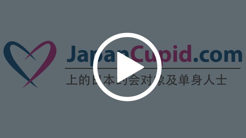 日本约会、交友与单身人士