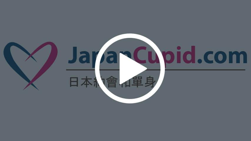 日本約會、交友與單身人士