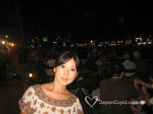 japancupid dating and marriage friendship